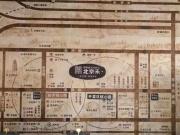 涿州高铁板块新盘逼近2万 区域低价盘大起底