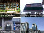 不再做北京租客被迫换房 总价100万置业京南