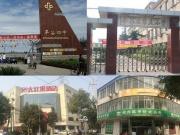 北京新房单价破4.4万 这个区域才卖3万!