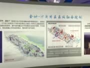 老焦看房博:福田重点发展大金沙 买房看规划