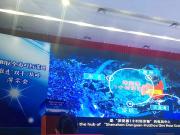 """惠阳""""双十""""战略或融入深圳 片区成置业高地"""