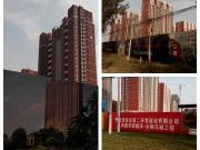 京津冀直接受益 楼市却遇冷 燕郊新房怎么了
