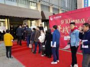 京能·凤凰尚筑2小时热销140套,独揽1.2亿