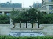 杭州-杭德轻轨站点旁的德清城东中心位置的美都御府火爆清盘中.