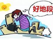 在濮阳买到这几种房子,你睡觉都会笑醒!