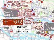里水有轨电车将牵手广州地铁12号线! 板块在售待售项目一览