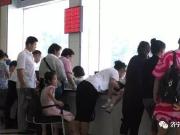 济宁市房产交易中心被撤销省市级文明单位称号
