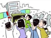 """上海买房攻略 不得不知的楼市""""潜规则"""""""