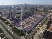 日照城市新中心 荣安·北李广场接待中心投入使用