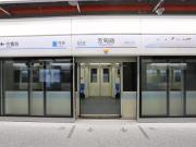 轨交9号线三期长这样!松江的房子你还买得起吗?