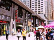 西宁力盟步行街文化旅游区晋升为国家4A级旅游景区