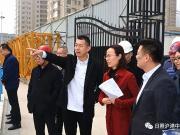 东港区副区长王霞莅临沪港中心参观指导