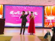 泉舜集团洛阳置业、物业公司年度表彰大会及联欢晚会隆重举行