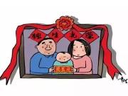 济宁独生子女注意!案例:独生子女无法继承遗产房