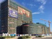 三甲医院封顶 三亚崖州区创意产业园的居民有福啦