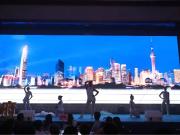 茂名珠江新城豪宅发布会盛启—致敬了不起的开发区