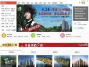 2017搜狐焦点全新改版,为你的居住梦想护航