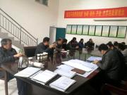 万浩集团召开人防工程研讨会