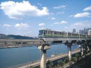 万州轻轨来了,完成对重庆轨道交通规划建设的考察