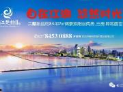 好消息!武汉这条高速还能免费走两年