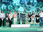 搜狐焦点开放平台正式上线 构建开放共赢生态体系