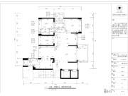 浩天装饰-栖棠映山4室2厅2卫168㎡中式现代