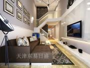 方正山海天5室2厅3卫180㎡现代工业风