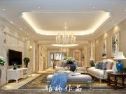 中海城南一号4室1厅2卫180㎡欧式