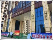 你家建这么高了!望族公馆3月27日最新施工一览!