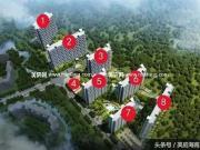 三亚中铁城悠岚湖推出5号楼房源 一口价总价约181.4万/套