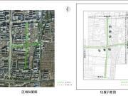 莱芜吴伯萧纪念馆附近道路建设公示,附近项目盘点