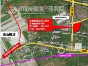 萧山空港商地溢价85% 圆通拿下会有大动作?