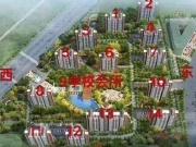 北京西南55公里处,北京1小时生活圈、最后的价格洼地