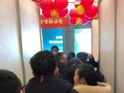 开盘热销|2月10日万郡·陶山府盛大开盘,火爆陶山!