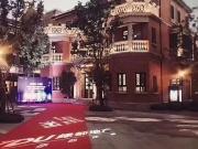 《绿都.绣云里》上海迪士尼旁稀有客栈和沿街商铺引爆市场。