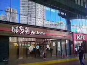 距离北京最近的商业聚集区,年租金30万起,单价3.6万起,带租出售,既买既收益