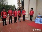 今天,女王带着她的卫兵来滁州参加了一项这样的活动,你有遇见么?