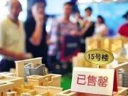 徐州买房最低标准曝光!想在徐州买房可以,首付20万够吗?