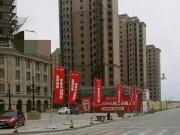 上海奉贤《佳源上海小城》现房 高层住宅