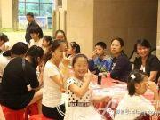 9月10日教师节 柏庄香府举办亲子DIY扎染活动