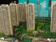 首付10万买3环住宅。中岳俪景湾