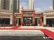 中海万锦熙岸开启厦门精装交房新模式!