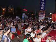 澧州印象3期 中庭水景楼王 耀世登场