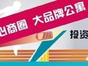 2018金三银四公寓销冠神盘,投资自住排行榜精选