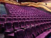 恒大绿洲,让恒大影院变成业主私有