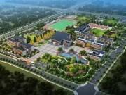 铜陵市一中西湖校区二期工程已正式开工建设