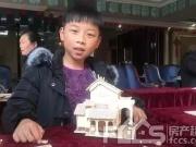 """滕州祥云·奥体花园""""同心共造家园梦 DIY好房子""""亲子活动"""
