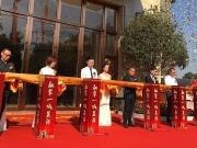 【开放啦】融聚一城显赫,福清融侨营销中心盛大开放!