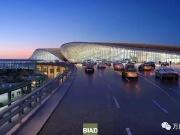 新空港孔雀城(领航城)最新施工进展-2018-05-20