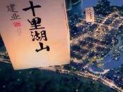 南阳丨郑州人也震撼的极小墅